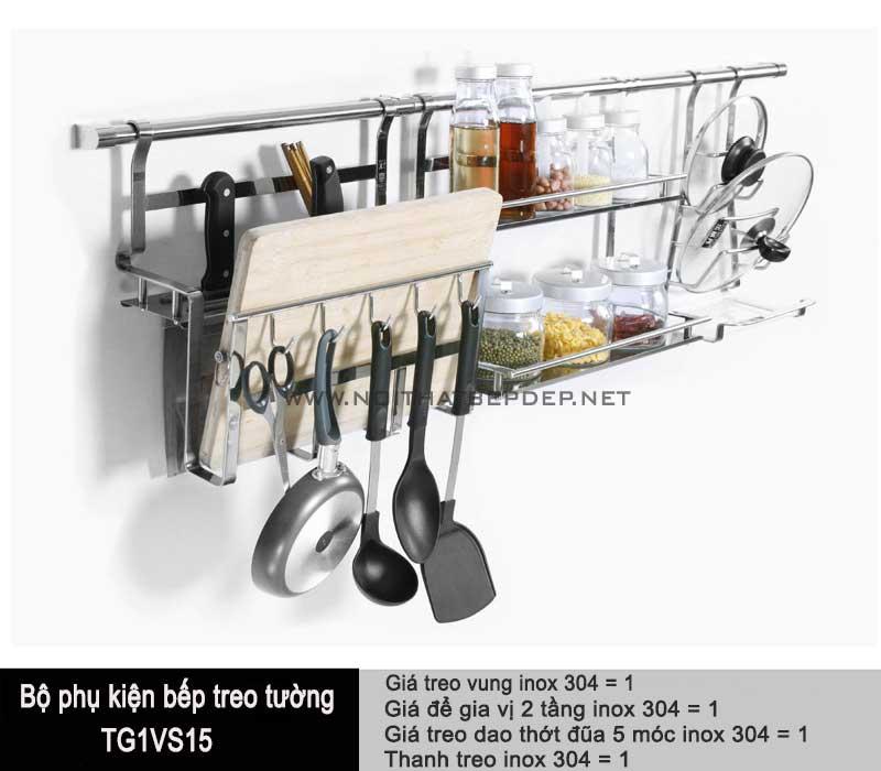 Bo-phu-kien-bep-treo-tuong-4-mon-K2